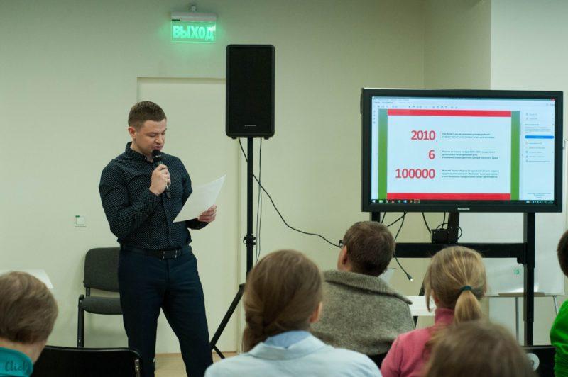 Выступление в Ельцин-Центре на встрече посвящённой «Раздельному Сбору Отходов» 24 марта 2018