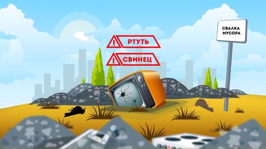 Видеоролик СБВ утилизация
